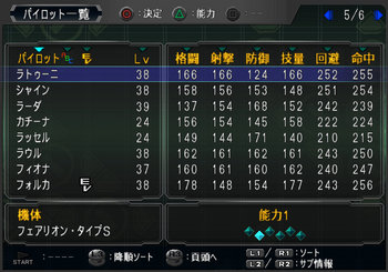 SRWOGG_31_005.jpg