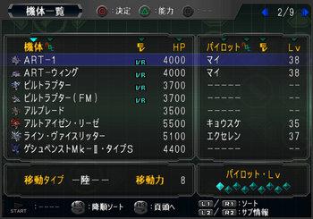 SRWOGG_31_008.jpg