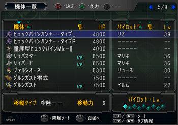 SRWOGG_31_011.jpg