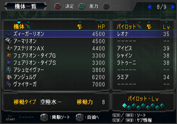 SRWOGG_31_014.jpg