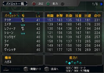 SRWOGG_33_001.jpg