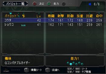 SRWOGG_33_006.jpg