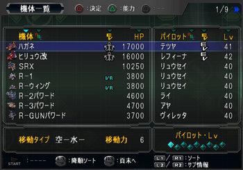 SRWOGG_33_007.jpg