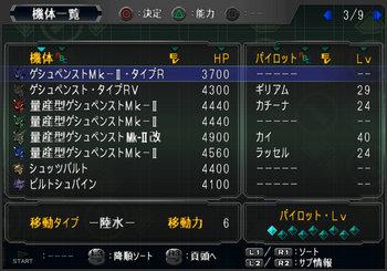 SRWOGG_33_009.jpg