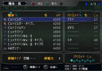 SRWOGG_33_010.jpg