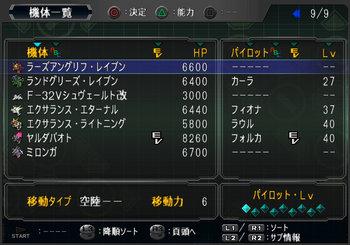 SRWOGG_33_015.jpg