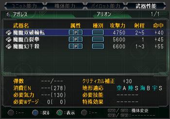 SRWOGG_33_028.jpg