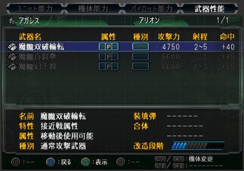 SRWOGG_33_029.jpg