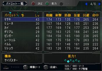 SRWOGG_34_004.jpg
