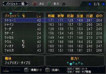 SRWOGG_34_005.jpg