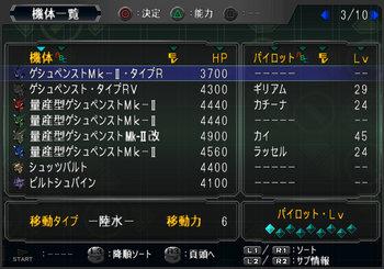 SRWOGG_34_009.jpg