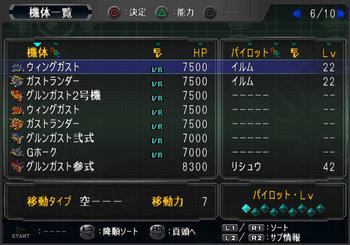 SRWOGG_34_012.jpg