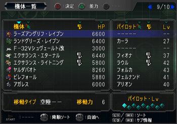 SRWOGG_34_015.jpg