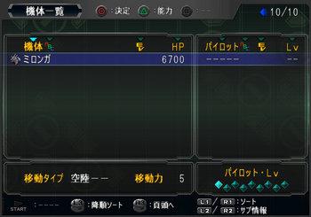 SRWOGG_34_016.jpg