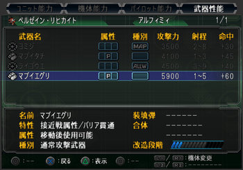 SRWOGG_34_022.jpg