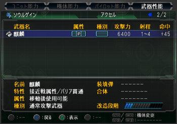 SRWOGG_34_024.jpg