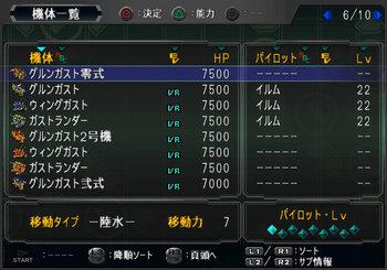 SRWOGG_35_012.jpg
