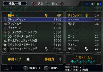 SRWOGG_35_015.jpg