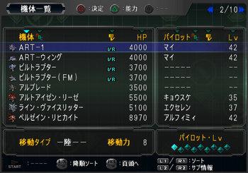 SRWOGG_36_009.jpg