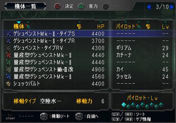 SRWOGG_36_010.jpg