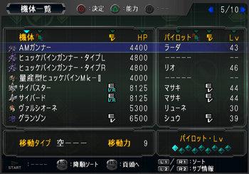 SRWOGG_36_012.jpg