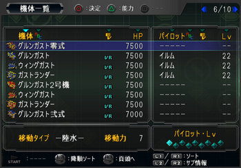 SRWOGG_36_013.jpg