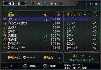SRWOGG_36_014.jpg