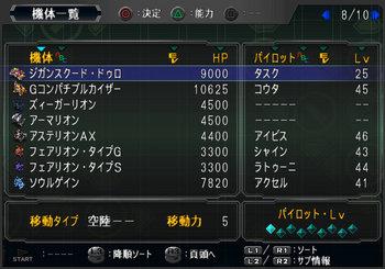 SRWOGG_36_015.jpg