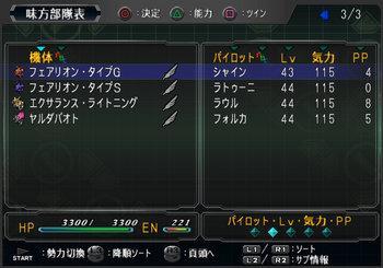 SRWOGG_36_020.jpg