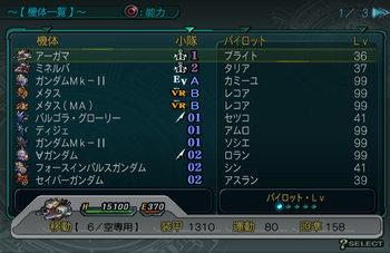SRWZ33_001.jpg