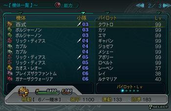 SRWZ33_002.jpg