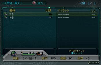 SRWZ33_003.jpg