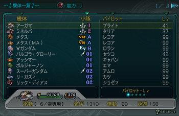 SRWZ34_001.jpg