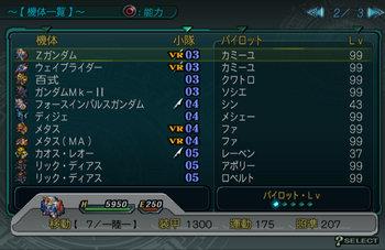 SRWZ34_002.jpg