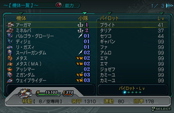 SRWZ35_001.jpg