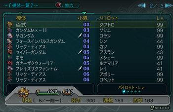 SRWZ35_002.jpg