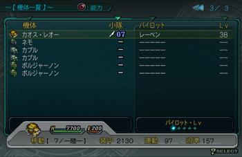 SRWZ35_003.jpg