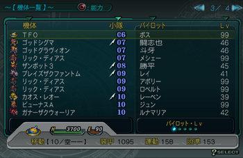 SRWZ36_003.jpg