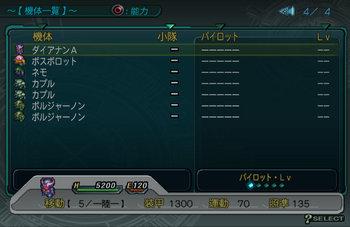 SRWZ36_004.jpg