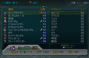 SRWZ37_002.jpg