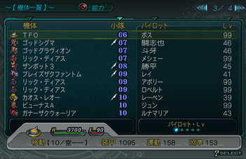 SRWZ37_003.jpg