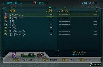 SRWZ37_004.jpg
