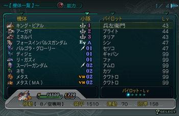 SRWZ38_001.jpg