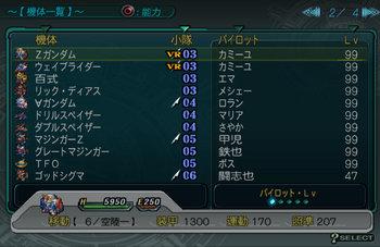 SRWZ38_002.jpg