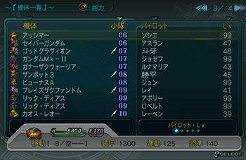 SRWZ38_003.jpg