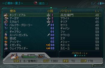 SRWZ39_001.jpg
