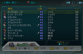 SRWZ39_002.jpg
