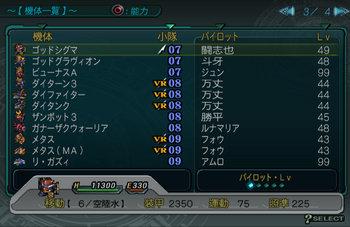 SRWZ39_003.jpg