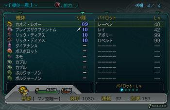 SRWZ39_004.jpg