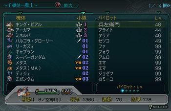 SRWZ40_001.jpg